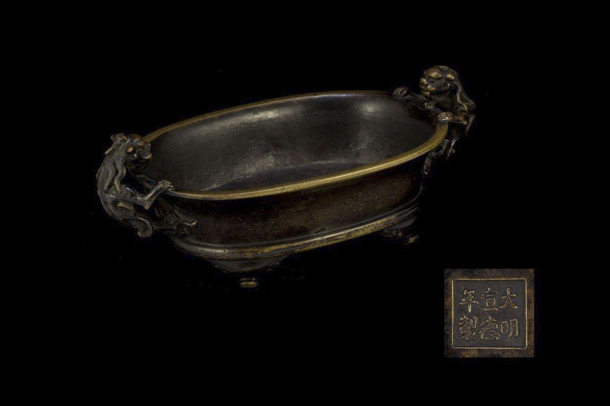 17th century narcisse bowl